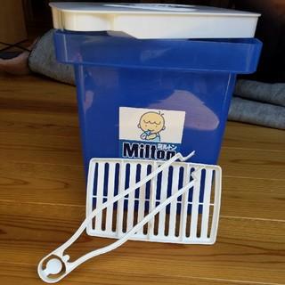ミントン(MINTON)のミルトン消毒ケース(哺乳ビン用消毒/衛生ケース)