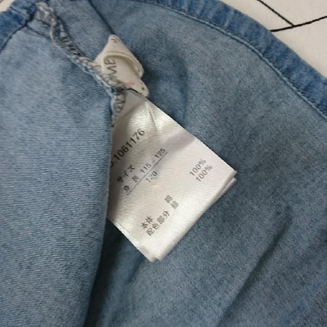 futafuta(フタフタ)のフタフタ 120サイズ ジャンパースカート キッズ/ベビー/マタニティのキッズ服女の子用(90cm~)(ワンピース)の商品写真