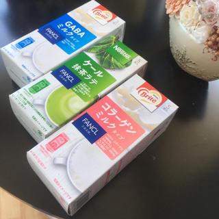 Nestle - お試しネスレ3種類 ケール抹茶ラテ/コラーゲン/GABA ポイント消化食品300