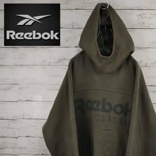Reebok - 400★ 90s reebok リーボック プルオーバー パーカー ビックロゴ