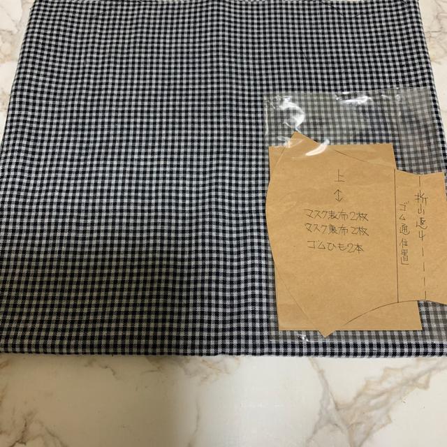 ユニチャーム 超立体マスク 小さめ - wガーゼ布/型紙/インナーガーゼ/キットの通販