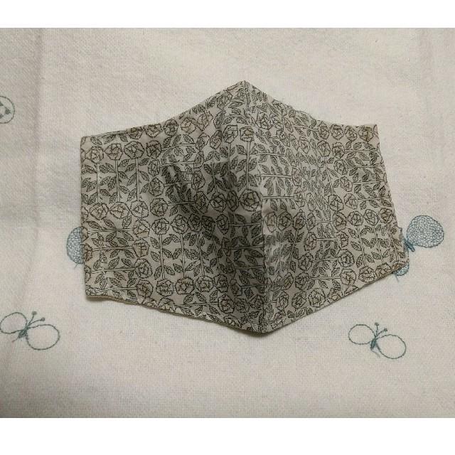 超立体マスク janコード 、 mina perhonen - ミナペルホネン ハンドメイドマスクカバーの通販