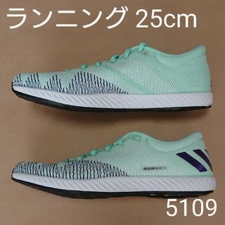 adidas - ランニングS 25cm アディダス adizero bekoji