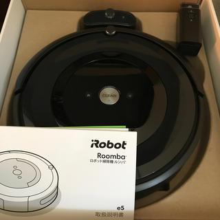 アイロボット(iRobot)のルンバ e5 (掃除機)