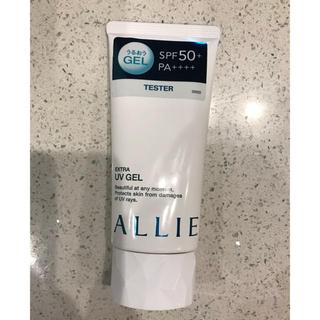 アリィー(ALLIE)の予約済 アリィー UV  3本セット(日焼け止め/サンオイル)