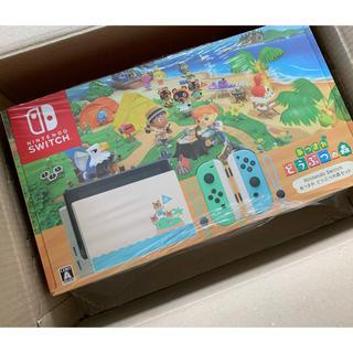 ニンテンドースイッチ(Nintendo Switch)の送料込 Nintendo Switch あつまれ どうぶつの森セット スイッチ(家庭用ゲーム機本体)