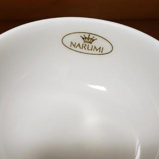 ナルミ(NARUMI)のNARUMI ナルミ 食器 取り皿 取り分け皿 スイーツ デザート 小鉢(食器)