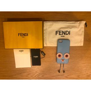 フェンディ(FENDI)のFENDI フェンディ iPhoneケース iPhone7(iPhoneケース)