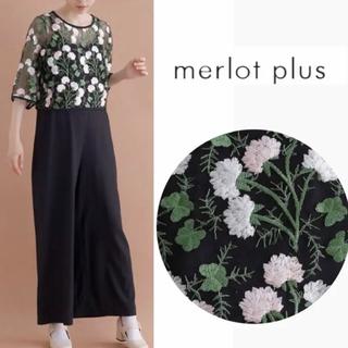 merlot - 最終 セール ブライダル 結婚式 パンツドレス オールインワン