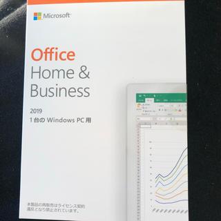マイクロソフト(Microsoft)のOffice Home&business(その他)