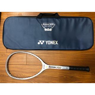 ヨネックス(YONEX)のボロン300ファイナルエディション(ラケット)