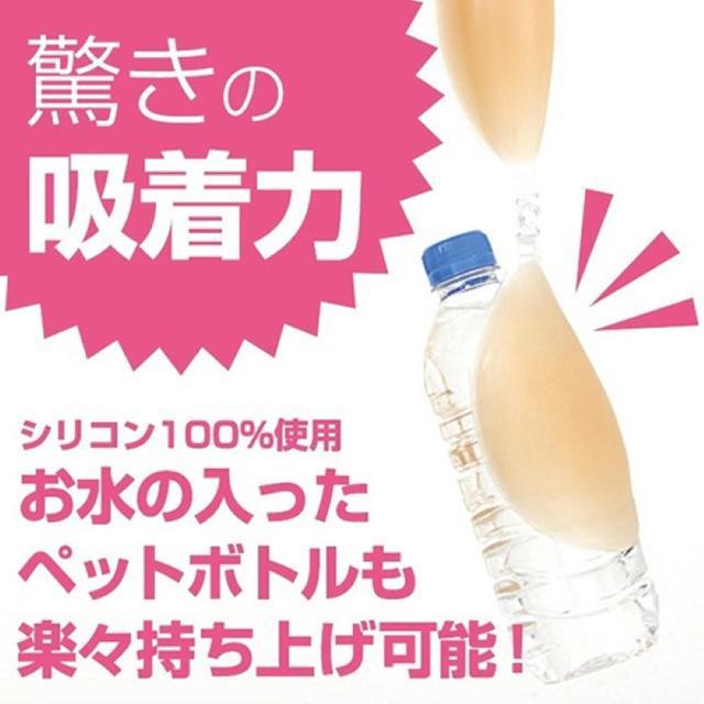 Bカップ 3倍盛り シリコン ヌーブラ 激盛り 強力粘着 水着 レディースの下着/アンダーウェア(ヌーブラ)の商品写真