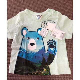 ブリーズ(BREEZE)のTシャツ 80  エフオーインターナショナル 新品未使用(Tシャツ)