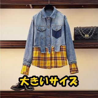 大きいサイズ 異素材デニムジャケット (Gジャン/デニムジャケット)
