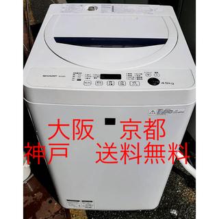 シャープ(SHARP)のSHARP 全自動電気洗濯機 ES-G4E3-KW  4.5kg  2016年製(洗濯機)