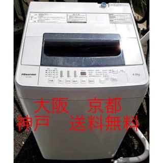 Hisense  全自動電気洗濯機 HW-T45A   4.5kg 2016年製(洗濯機)