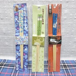 ジブリ 箸 セット(カトラリー/箸)
