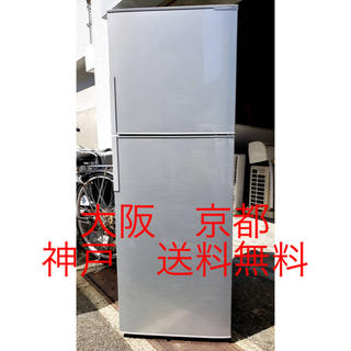シャープ(SHARP)のシャープ ノンフロン冷凍冷蔵庫  SJ-D23C-S  2018年製  (冷蔵庫)