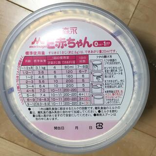 森永乳業 - E赤ちゃん 粉ミルク 800グラム