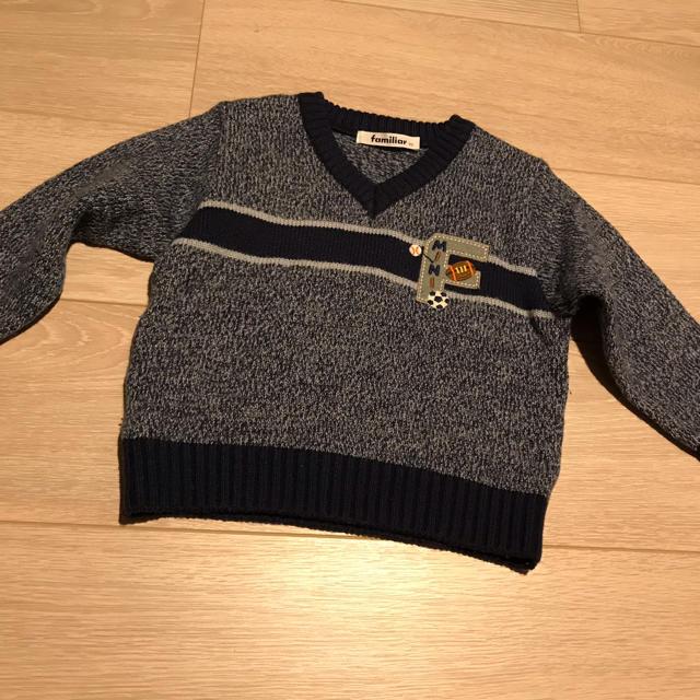 familiar(ファミリア)の男の子セーター キッズ/ベビー/マタニティのキッズ服男の子用(90cm~)(ニット)の商品写真