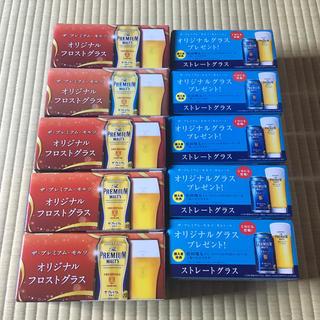 サントリー - プレモル 非売品グラス 10点 新品