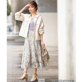 Rirandture - シアーカットワーク刺繍スカート