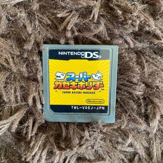 ニンテンドーDS - DSスーパーカセキホリダー カセット