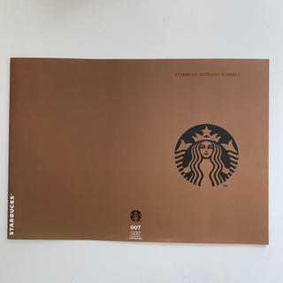 Starbucks Coffee - Starbucks期間限定ショップのノベルティーブックカバー