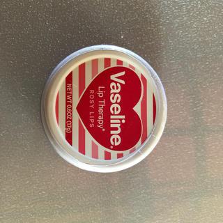 ユニリーバ(Unilever)のUJリップクリーム(リップケア/リップクリーム)