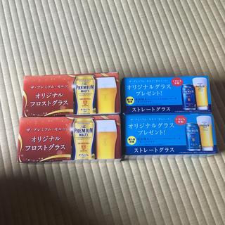 サントリー - プレモル 非売品グラス 4点 新品