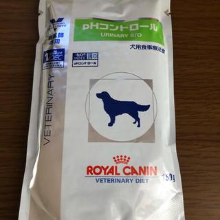 ロイヤルカナン(ROYAL CANIN)のロイヤルカナン犬PHコントロールパウチ^_^(犬)