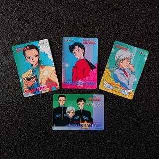 セーラームーン - セーラームーン:カード