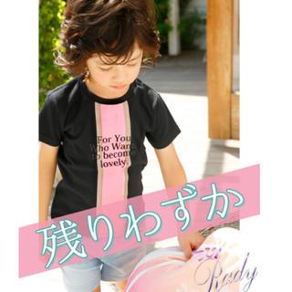 レディー(Rady)のちびRady トリコロールTシャツ(その他)