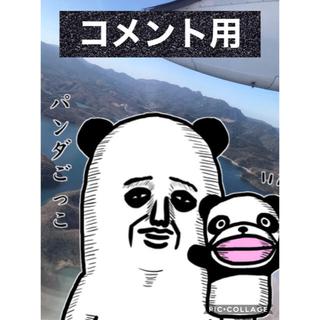 HYSTERIC MINI - 1~30  ベビー編 〆中なう(2020/03/27 15:32:01)