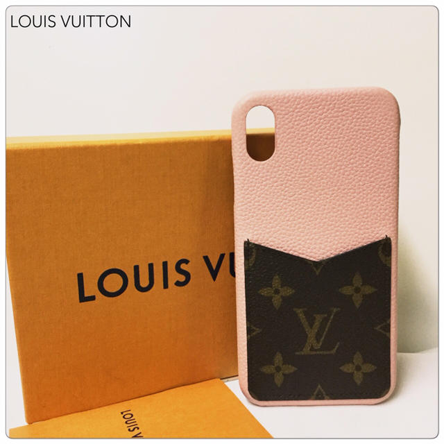 LOUIS VUITTON - 【新品2019年製】LOUIS VUITTON バンパー iPhoneX MAXの通販