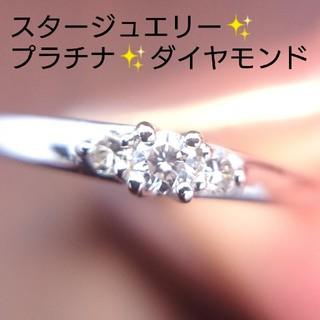 STAR JEWELRY - スタージュエリー✨綺麗なダイヤモンド✨プラチナ リング 7号 pt950
