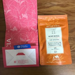 LUPICIA - LUPICIA  ルピシア 紅茶