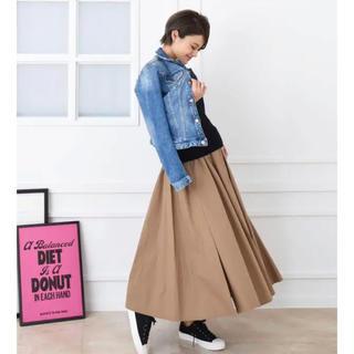 chocoa ロングスカート