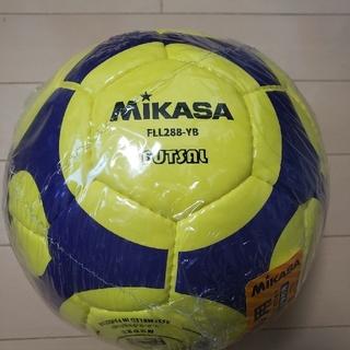 MIKASA - 送料無料!新品未使用 ミカサ フットサルボール JFA公式認定球