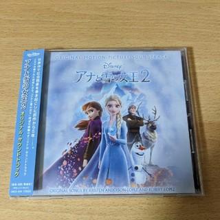 アナトユキノジョオウ(アナと雪の女王)のアナと雪の女王2 オリジナル・サウンドトラック(キッズ/ファミリー)