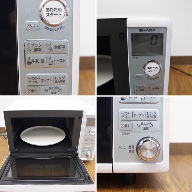 SHARP(シャープ)のシャープ  オーブンレンジ 17年製 RE-BE4 動作良好 電子レンジ スマホ/家電/カメラの調理家電(電子レンジ)の商品写真