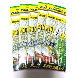 【新品】ヤマシタ アジビシ 仕掛け 10号3本針2組入り 5枚セット 銀針仕様(釣り糸/ライン)