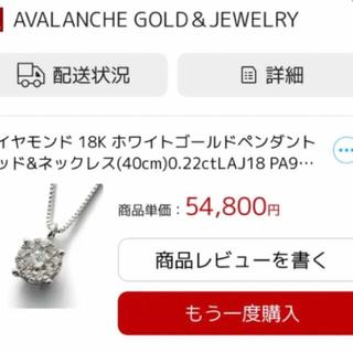 アヴァランチ(AVALANCHE)のダイヤモンド 18K ホワイトゴールド ネックレスセット(ネックレス)