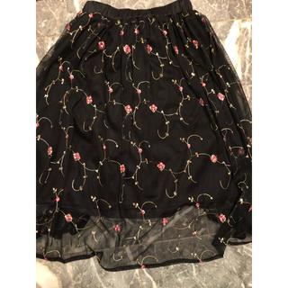 スピンズ(SPINNS)のロングスカート(ロングスカート)