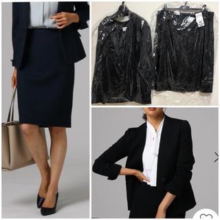 アンタイトル(UNTITLED)のa2 アンタイトル  新品 洗えるスーツ ネイビー ノーカラー スカートスーツ(スーツ)