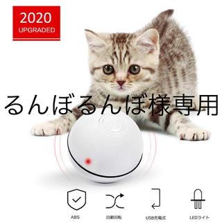 猫おもちゃ(おもちゃ/ペット小物)