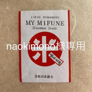 naokimono様専用③ 玄米20kg  無農薬、無肥料で育てた最高のお米(米/穀物)