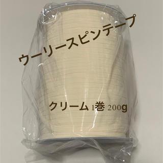 グンゼ(GUNZE)のウーリースピンテープ 200g 約300メートル col.153 グンゼ(生地/糸)