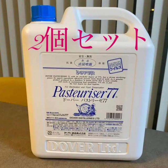 パストリーゼ  5L  2本!新品!の通販