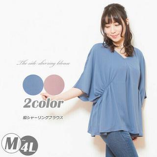 新品 4L ブルー 脇シャーリングブラウス レディース(シャツ/ブラウス(半袖/袖なし))